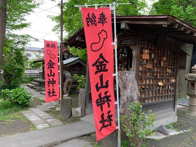 かなまら祭り 3 金山神社