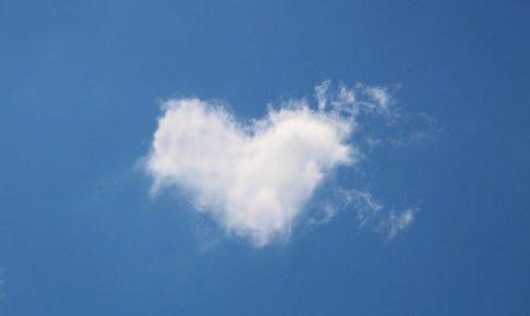 ハート 空 雲